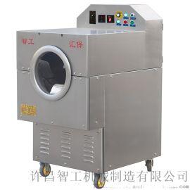 电磁板栗混炒机,DCCB 5-5电磁板栗混炒机