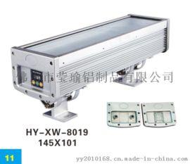 4排灯洗墙灯外壳LED洗墙灯外壳厂家直销