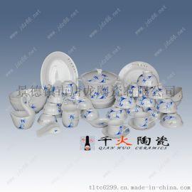 **酒店陶瓷餐具创意摆盘定制批发生产