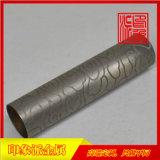 拉丝黑钛不锈钢管,不锈钢管材供应商