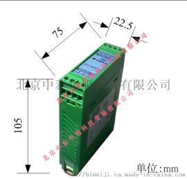 信号隔离采集模块 SOC-AARS-1