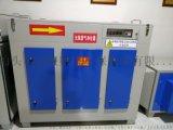 Uv光氧催化有机废气处理设备造粒厂橡胶塑料油烟处理设备油水分离器