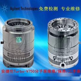 安捷伦Turbo-V750分子泵维修厂商|二手泵