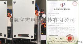 LHS立宏智能自动化焊接机、铆钉机防护罩装置