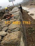 格賓護坡網施工 防洪固濱籠 河道護岸格賓石籠