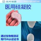 医用透明硅凝胶 疤痕贴硅胶