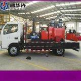 海南洋浦手推式100L灌缝机手扶式路面灌缝机厂家直销
