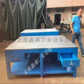钢板模具工作台、钢板钳工工作台
