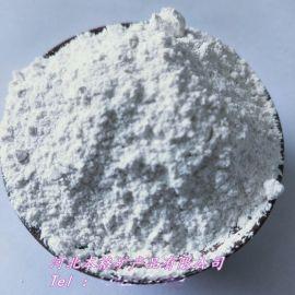 河北本格 重鈣 重鈣粉 橡膠級重質碳酸鈣 碳酸鈣