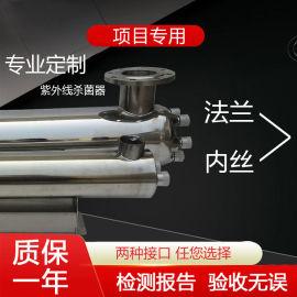 宁夏紫外线杀菌消毒环保设备