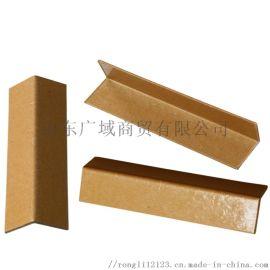 防潮纸护角条 定制长度 品质保证