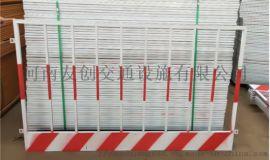 建筑施工临边基坑护栏 临时防护栏围挡 安全警示围栏
