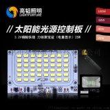 聚宝盆款3.2V太阳能投光灯一体光源控制板40W