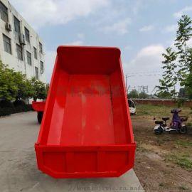 矿用电动三轮车 方向助力三轮车 液压自卸式三轮车