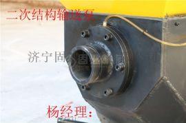 节能环保型混凝土输送地泵原理
