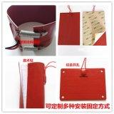 矽橡膠加熱板帶溫控可調溫矽膠電熱板加熱片