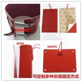 硅橡膠加熱板帶溫控可調溫硅膠電熱板加熱片