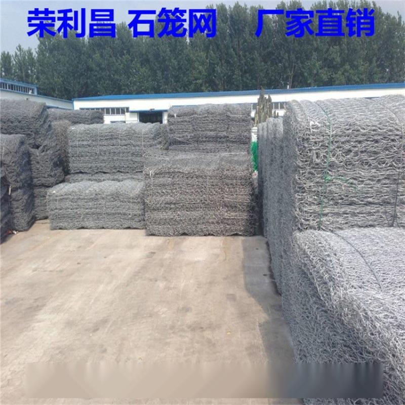 成都石笼网,成都石笼网优势,四川铅丝笼