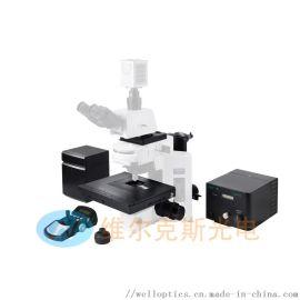顯微鏡自动化系统