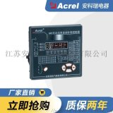 ARC-10/J 提高功率因数装置