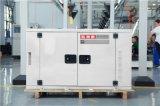 电启动静音水冷12kw柴油发电机组