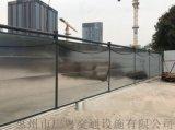 深圳市钢结构围挡厂家、光明钢围挡直供