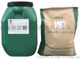 厂家供应长春MEA弹性环氧改性防腐防水涂料