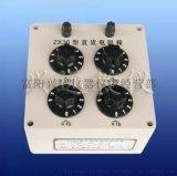 ZX36便携式直流电阻箱多值可调十进制