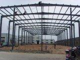 內江Q345B重鋼輕鋼結構廠房優質承包商