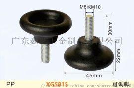 XGS015调整脚盘 金属支撑脚