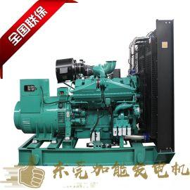 东莞柴油发电机 沃尔沃柴油发电机组厂家