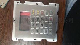 科利華深圳華氣厚普加油加氣專用鍵盤K-8141HQHp