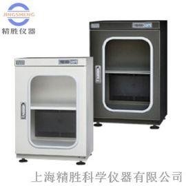 CTB98FD智能电子防潮箱 防静电 低湿度98L