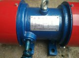 供应安联生产YZS-20-4-1.1kw振动电机  YZS1.1kw振动电机