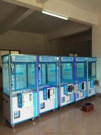 北京剪娃娃游戏机多少钱一台