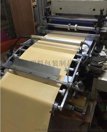 厂家直销全木浆牛皮纸 防油纸 防锈纸 包装纸 五金配件专用