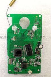 2.4G无线可视对讲门铃外机方案