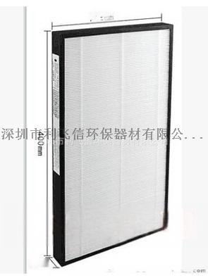 厂家定制各种品牌净化机各种功能HEPA滤芯