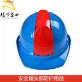 头部防护安全头盔 龙腾腾盛世安全帽双色透气电力专用安全帽AQM001