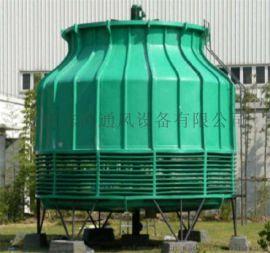 厂家生产圆形逆流式玻璃钢冷却塔