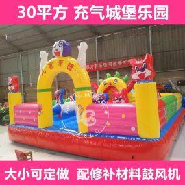 小型室内淘气堡 广场大型充气城堡乐园 儿童室外充气床跳跳床玩具