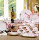 骨瓷餐具加字 景德镇高档陶瓷餐具价格