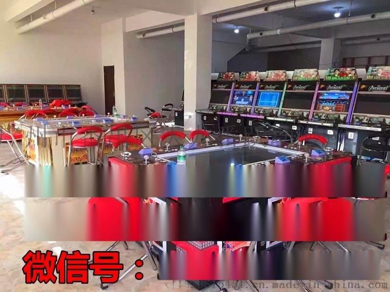 正版游戏厅设备新款电玩