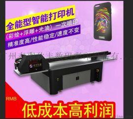 游戏机彩板UV平板打印机光油工艺