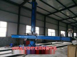 江苏盐城厂家5050焊接操作机