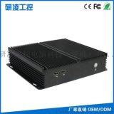 IBOX-203 J1900B單網四核嵌入式工業電腦整機 工控機