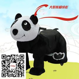 毛绒电动玩具车 动物游乐车 广场小本创业