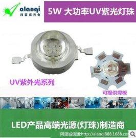 LED3W大功率紫光紫光LED3W紫色灯珠仿流明紫光LEDUV光疗紫光