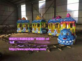 三和游乐设施蓝鱼火车LYHc,新颖座舱室外游乐设施蓝鱼火车