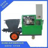 海汇机床XZC-511水泥砂浆喷涂机,喷涂机热销